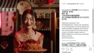 Кампанию #DGLovesChina жестко раскритиковали