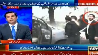 Screen grab showing Hassan Niazi