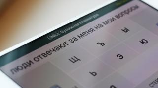 LINKa: Бумажная клавиатура