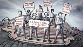 """""""Демонстрация семерых"""" на Красной площади"""