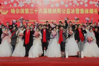 A mass wedding ceremony at the Harbin International Ice and Snow Festival