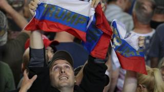 Трамп и флаги