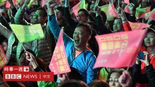 台北蔡英文競選集會上支持者得悉其連任成功之後歡呼(11/1/2020)