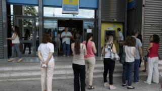 Greek bank queue, 7 July