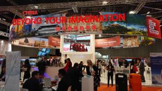 2017世界旅遊交易會(WTM) 中國展區。