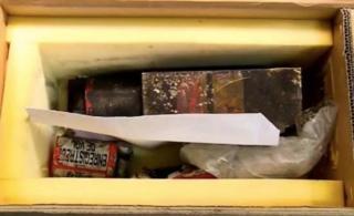 جعبه سیاه هواپیمای ساقط شده اوکراینی
