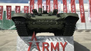 """Боевая машина поддержки танков """"Терминатор"""" на выставке """"Армия-2019"""""""