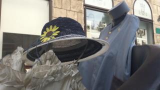 Фердинаднова униформа и Софијин шешир