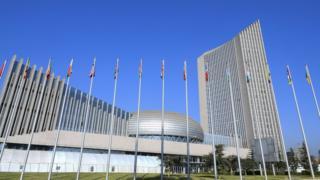 亞的斯亞貝巴非洲聯盟總部大樓