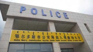Police building in Ordos, Inner Mongolia