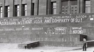 Антисоветские надписи на Доме правительства
