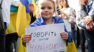Дівчинка з плакатом