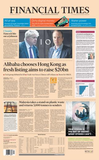 Wednesday's Financial Times front page