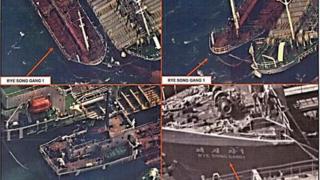 美国财政部在11月21日曾上载一张据称是10月19日拍摄的照片,指有朝鲜船只连接其他船只,可能正在转移石油,以逃避制裁。