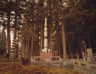A rocket shaped shrine