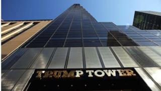 الاجتماع تم في برج ترامب في ولاية نيويورك