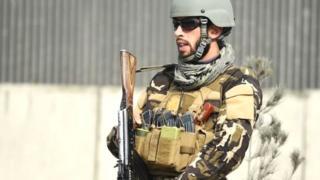 अफगाणिस्तान