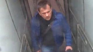 CCTV footage of man identified as Alexander Mishkin