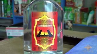 "Концентрат ""Боярышник"""