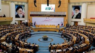 Tehran oil conference