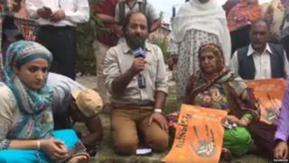 कश्मीर, लापता हुए लोग, एपीडीपी