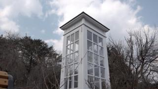 Cabina telefónica en Otsuchi.