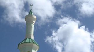 اسلامک سینٹر