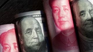 چین و ماچین