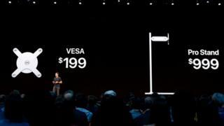 Apple/WWDC