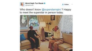 मलेशिया के प्रधानमंत्री और तमिल सुपरस्टार रजनीकांत