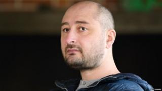 रशियाचे पत्रकार आर्काडी बाबचेंको