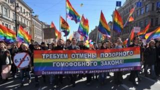 Russian LGBT activists