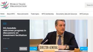 (캡션) WTO 웹사이트