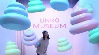 muzej izmeta