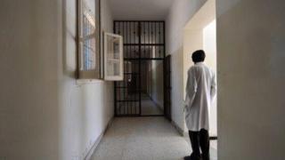 Ụlọọgwụ Federal Neuropsychiatric bụ ebe ana-eme nyocha gbasara ọrịa isi mgbaka