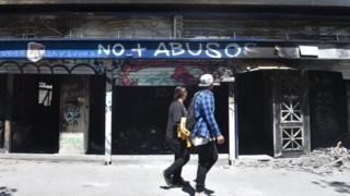 rua no Chile
