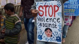 انڈیا، زیادتی کیس