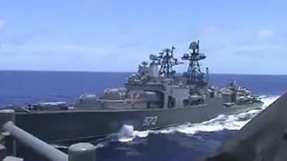 Снимок российского БПК, сделанный с борта американского крейсера
