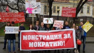 Монстрация Владивосток