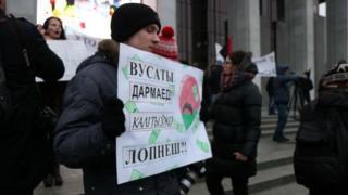Протест против декрета о тунеядцах