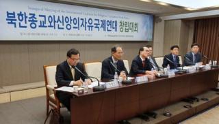 태영호 공사(사진 왼쪽에서 세 번째)가 14일 '북한 종교와 신앙의 자유 국제연대' 포럼에 참석해 발언하고 있다