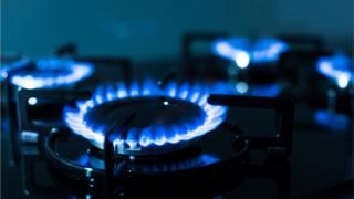 A gas range