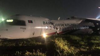 ဘင်္ဂလားဒေ့ရှ်နိုင်ငံ ဒါကာ မြို့ကနေ ရန်ကုန်ကိုပျံသန်းလာတဲ့လေယာဉ်ဖြစ်