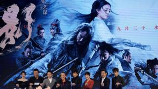 Phim 'Ảnh' ra mắt ở Bắc Kinh hồi cuối tháng Chín