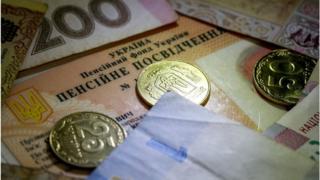 Пенсии миллиона украинский вырастут на 62 грн