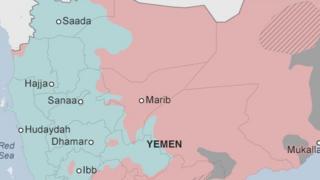 Khariidadda Yemen