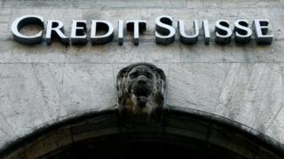 Credit Suisse Merkezi