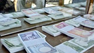 ویل کېږي بېلا بېلو هېوادونو کې د پاکستاني بانکونو کارتونو له استعمال وروسته بانکونو دغه کارتونه بلاک کړل
