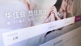 华住酒店官网首页
