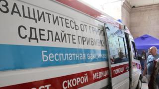 Мобильный пункт вакцинации